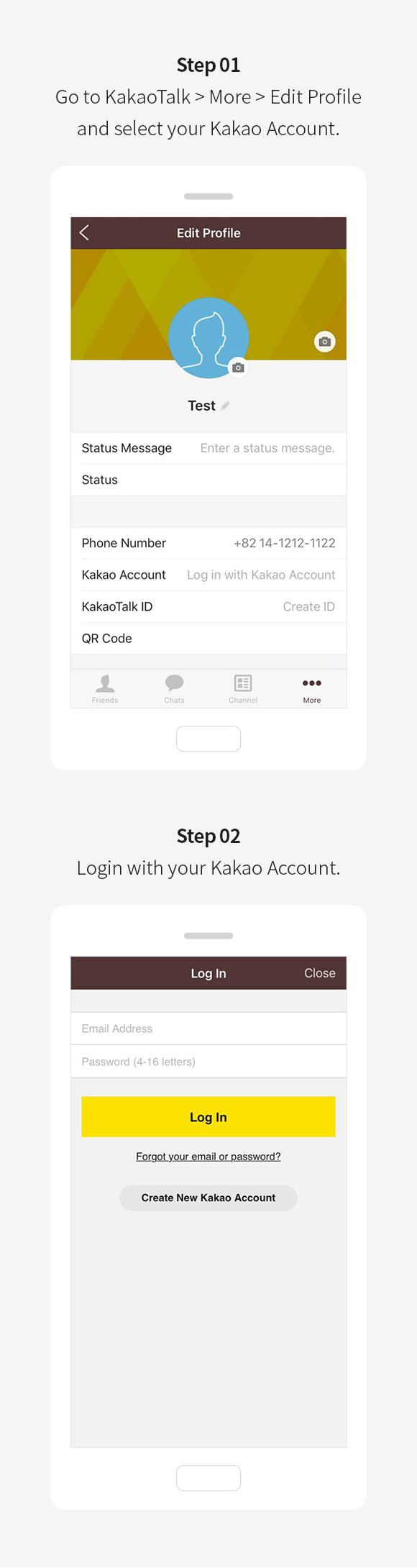 Kakaotalk change password