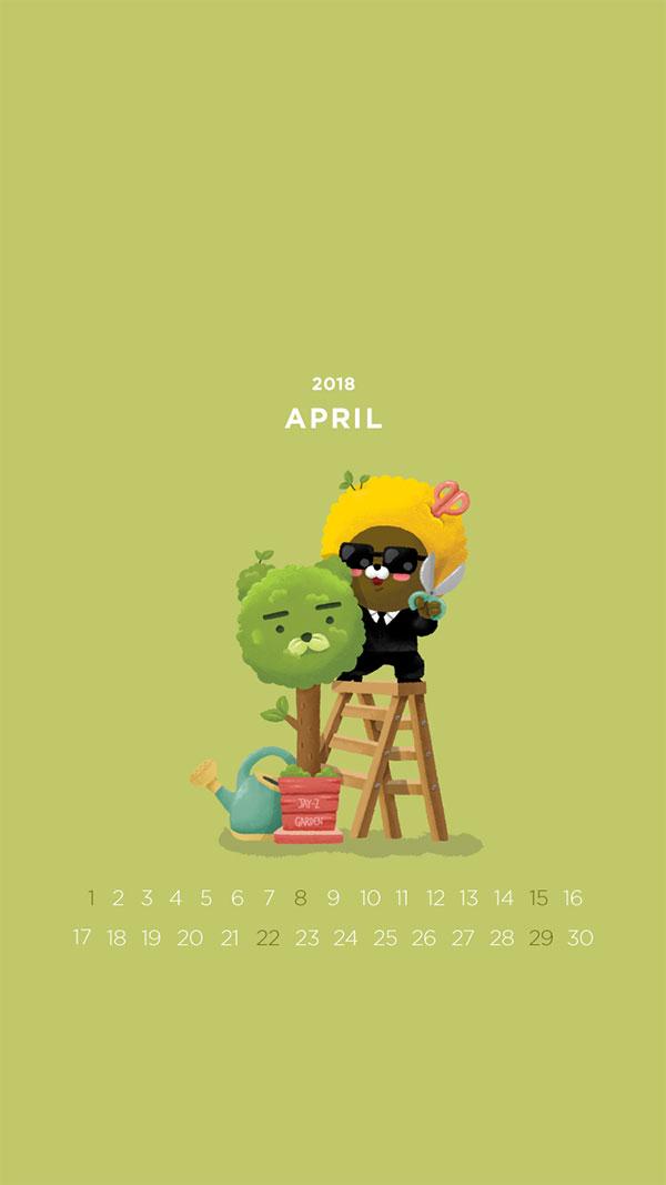 2018년 4월의 배경화면(달력)