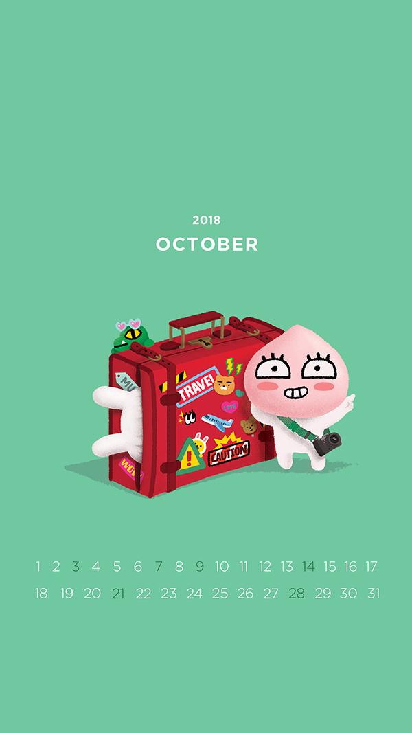 2018년 10월의 배경화면(달력)