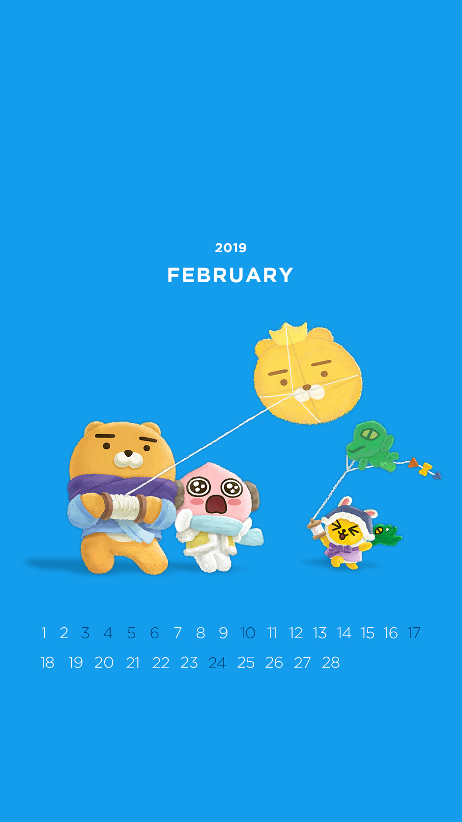2019년 2월의 배경화면(달력)