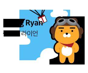 Flying Ryan - 플라잉 라이언