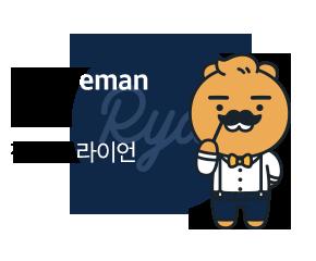 Gentleman Ryan - 젠틀맨 라이언