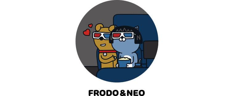 프로도와 네오