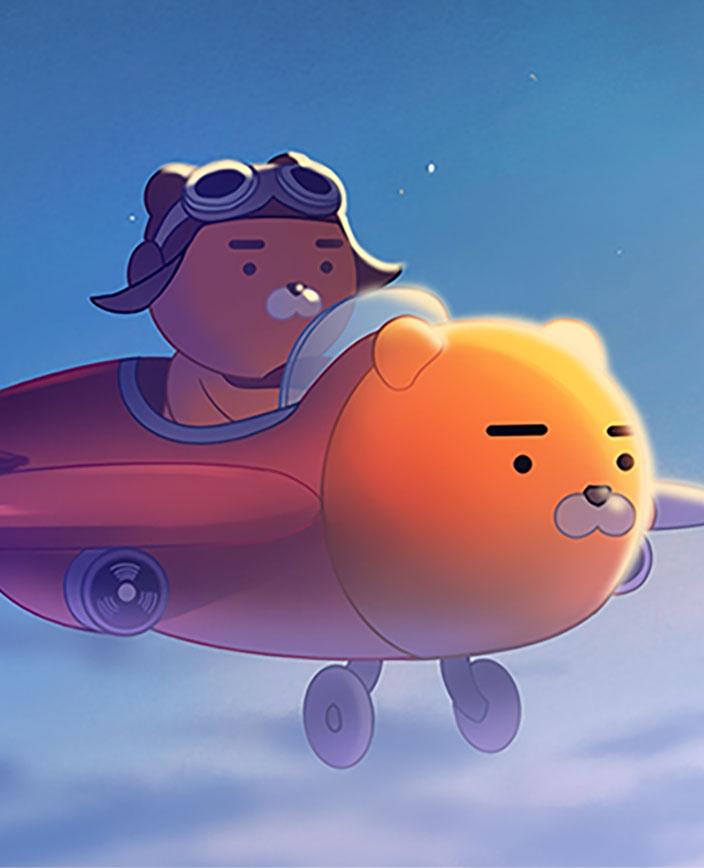 하늘을 나는 플라잉 라이언!