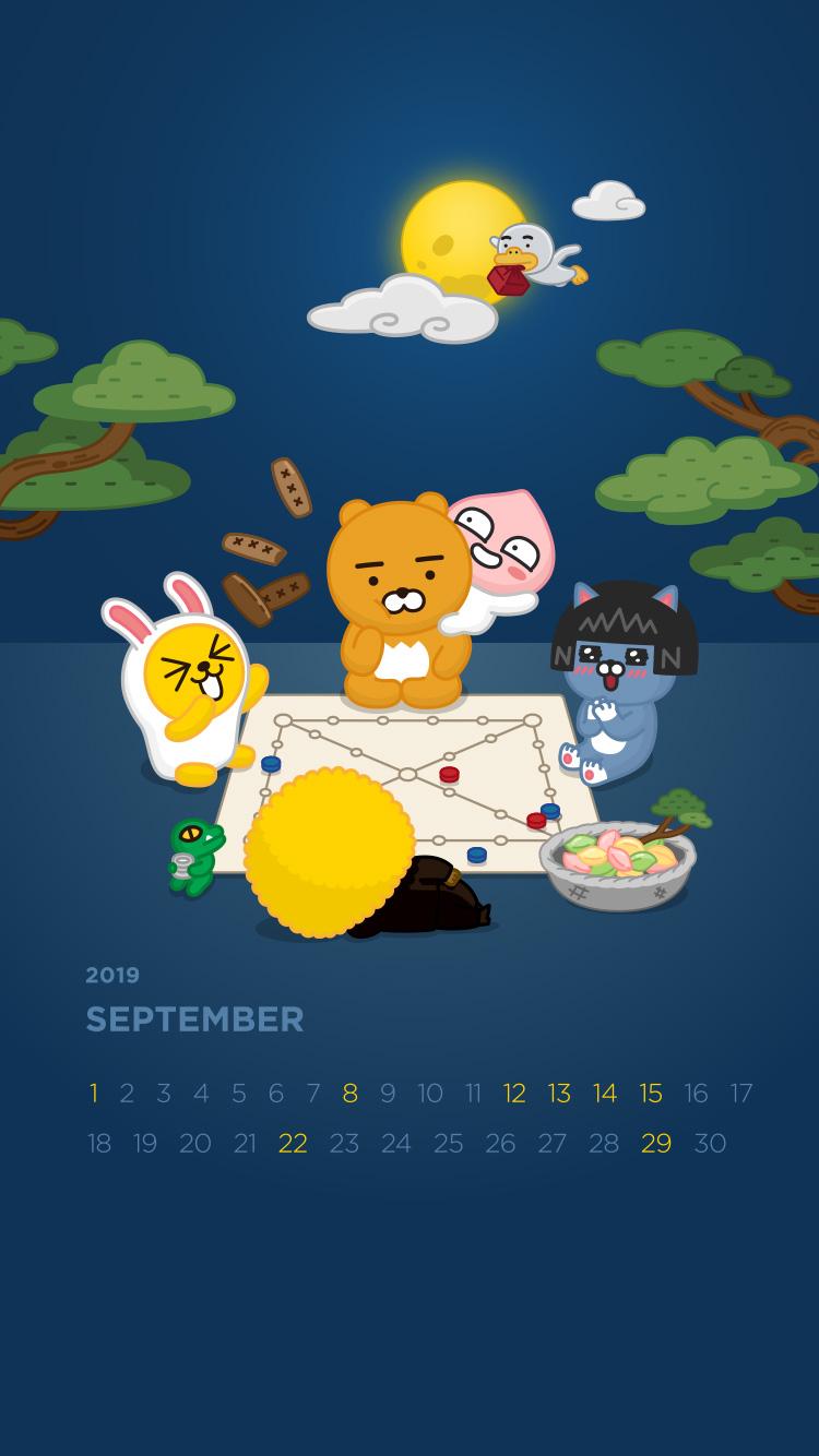 2019년 9월의 배경화면(달력)