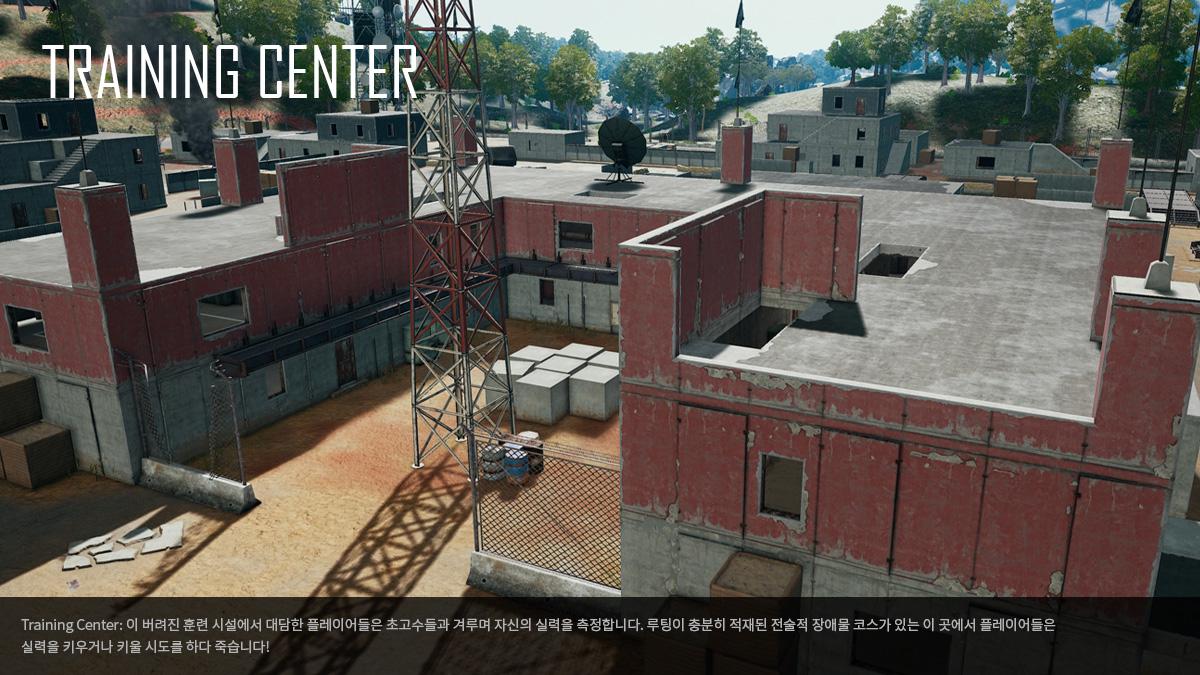 Training Center: 이 버려진 훈련 시설에서 대담한 플레이어들은 초고수들과 겨루며 자신의 실력을 측정합니다. 루팅이 충분히 적재된 전술적 장애물 코스가 있는 이 곳에서 플레이어들은 실력을 키우거나 키울 시도를 하다 죽습니다!