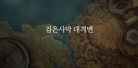 업데이트 히스토리