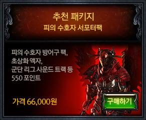 shop-banner