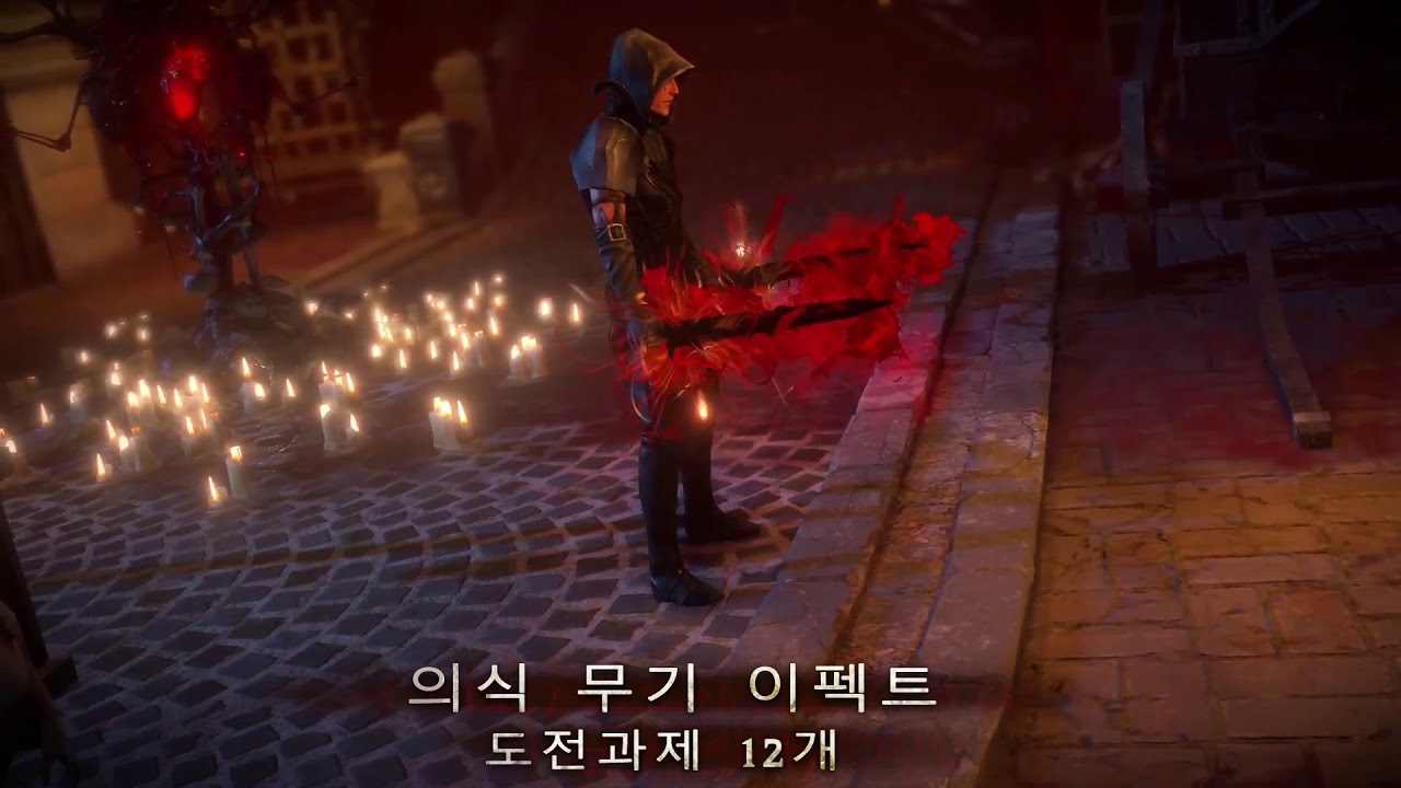 """<span class=""""number"""">12</span>개 달성시<br>썸네일"""