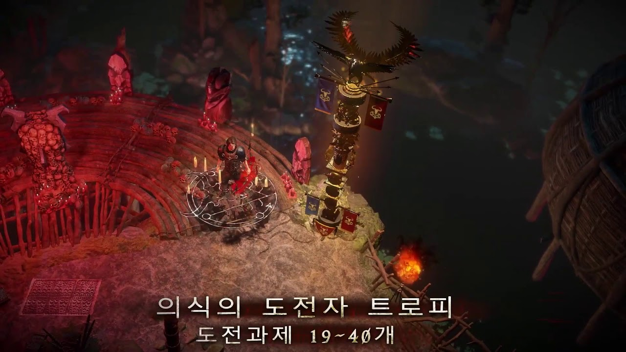 """<span class=""""number"""">19~40</span>개 달성시<br>썸네일"""