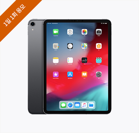iPad Pro 11형 64GB Wi-Fi (스페이스 그레이)