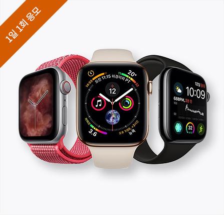 Apple Watch 44mm GPS