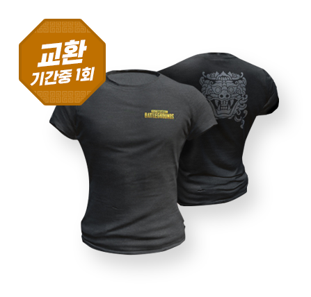 카카오 티셔츠 (영구제)