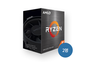 AMD 라이젠5 4세대 5600X 2명