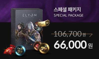 스페셜 패키지 106,700원, 할인가 66,000원