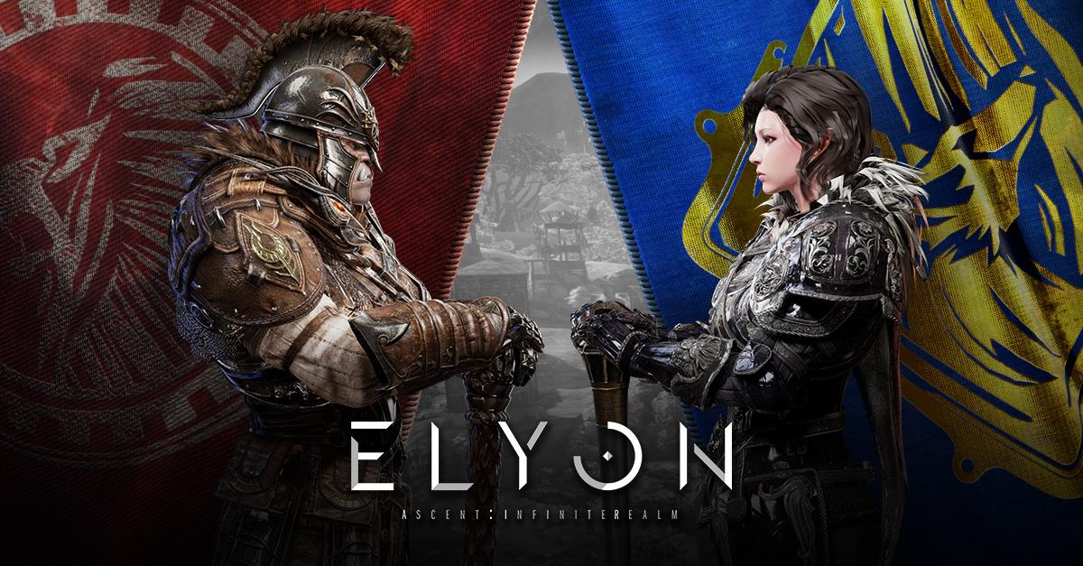 elyon.game.daum.net