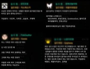 복귀가이드-(16).png