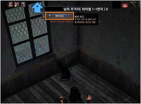 공헌도대여4.png
