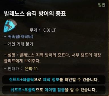 공헌도.png