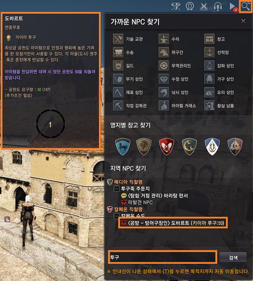 공헌도9.png