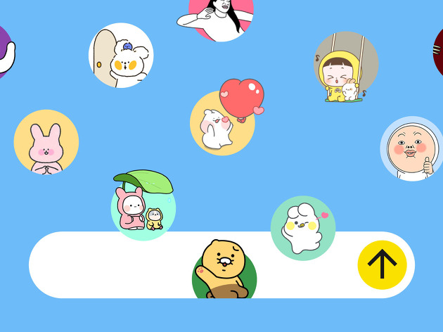 Our new language, <br>emoticons!