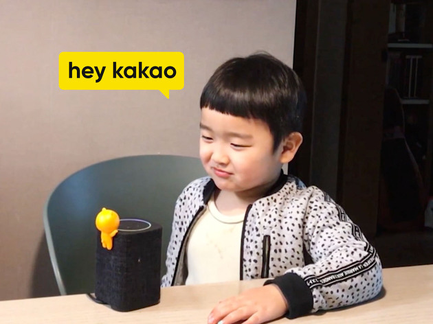 Say what you need and it will be done <br>with Hey Kakao