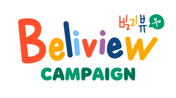 Beliview Campaign
